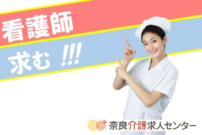 総合病院で時給1550円も可の正看護師で週3日Ok(kyo) イメージ