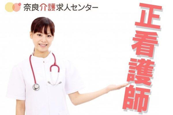 正看護師/月給33.2万円も可!経験者歓迎!ブランクOK(az) イメージ