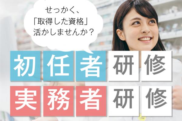 特養で月収23.4万円も可の賞与たっぷり3.5ヶ月の初任者研修歓迎の介護スタッフ イメージ