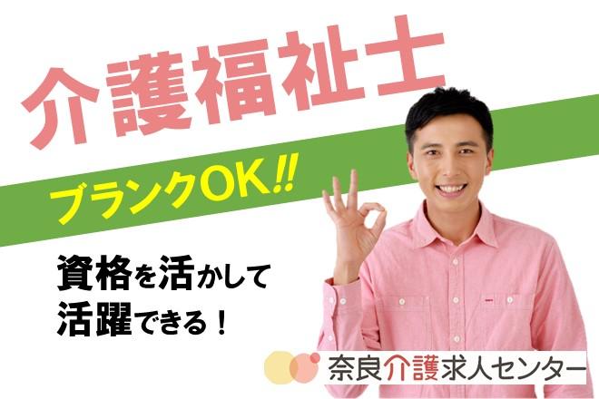 特養で月収22.6万円も可の介護福祉士歓迎の介護スタッフ(az) イメージ