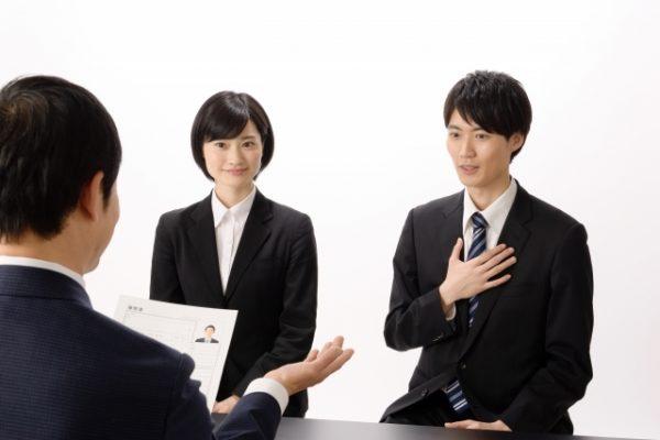 面接官が語る 面接のコツ① 退職理由を聴かれたら? イメージ