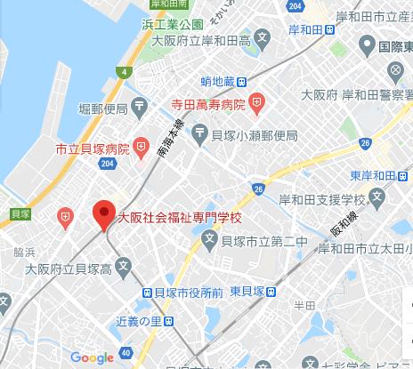 学校法人誠優学園 大阪社会福祉専門学校